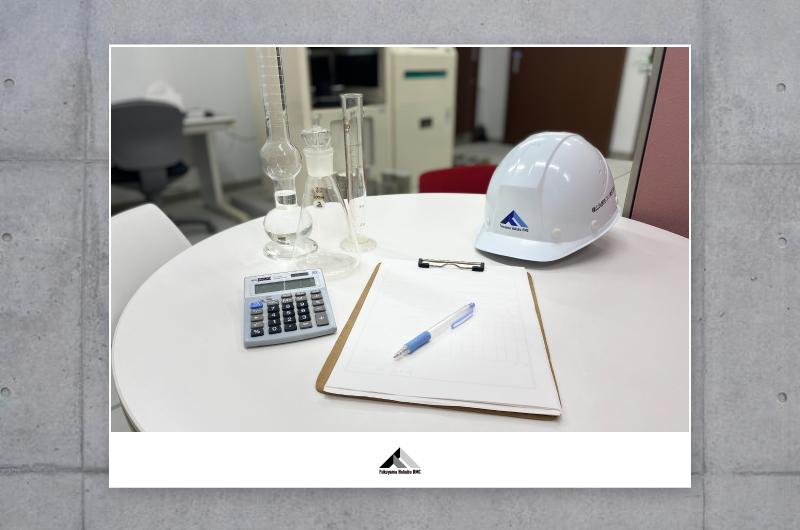 品質管理室内の備品