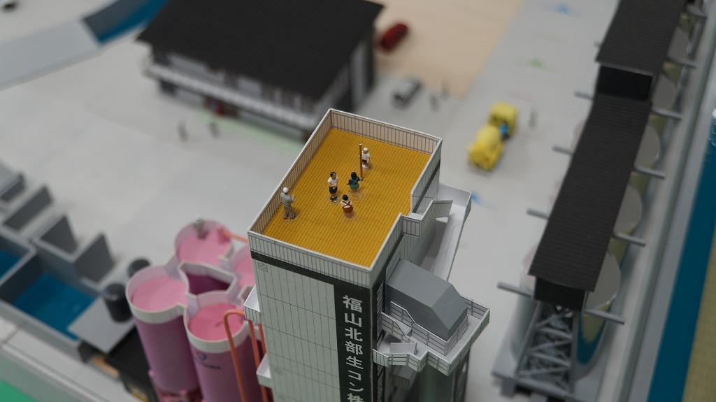 屋上デッキ付近のミニチュア模型。